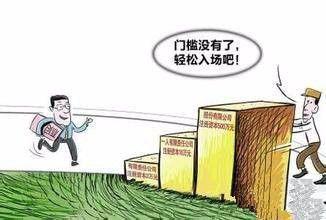 北京注册公司