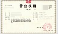 联邦北京网络技术公司变更案例