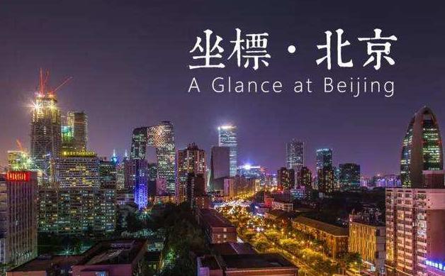 北京注册公司虚拟地址是什么呢?